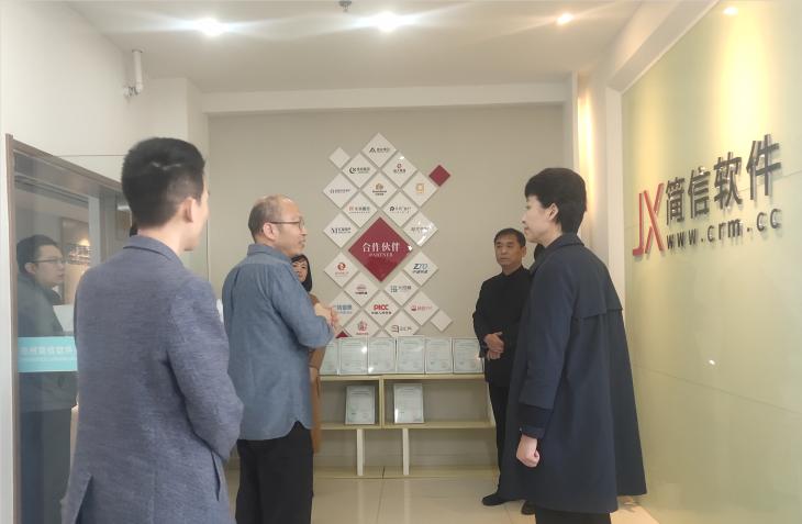 郑州市委领导莅临简信软件视察调研