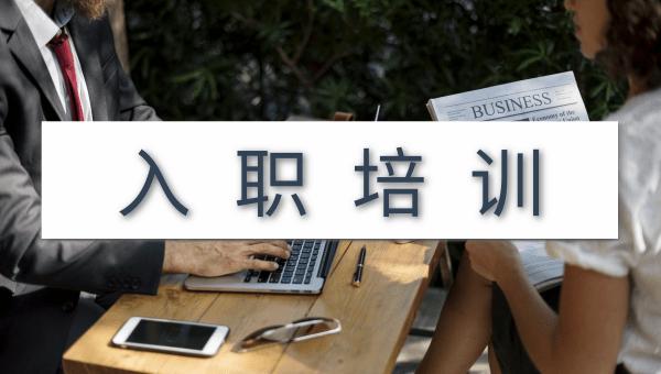 商务小清新深度案例@凡科快图.png