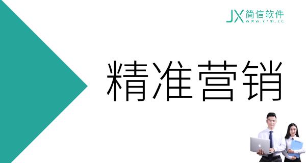 高级新媒体运营推送封面@凡科快图.png