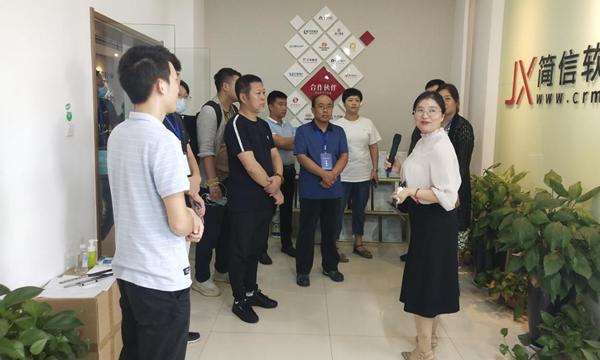 河北省科技企业孵化协会一行莅临简信软件考察调研