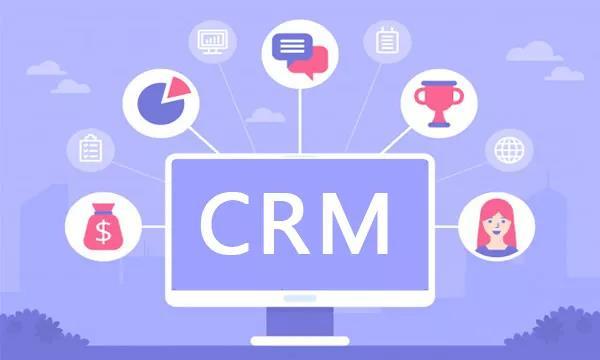 巧用CRM系统,让企业执行力得到提升