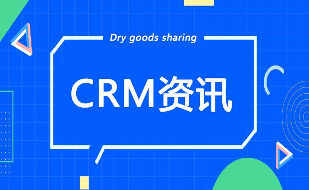 简信CRM:浅谈CRM系统市场活动管理功能?