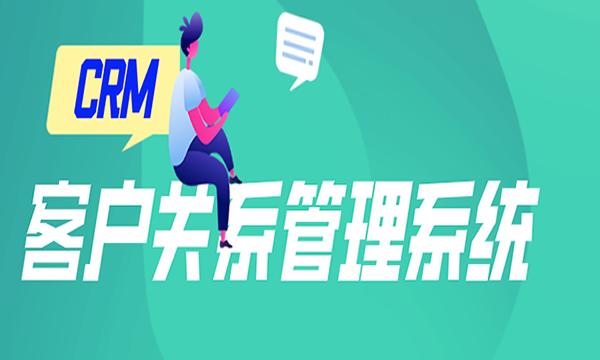 简信CRM:教你如何快速捕捉客户购买信号