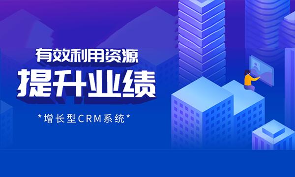 简信CRM:数据挖掘分析方法有哪些?