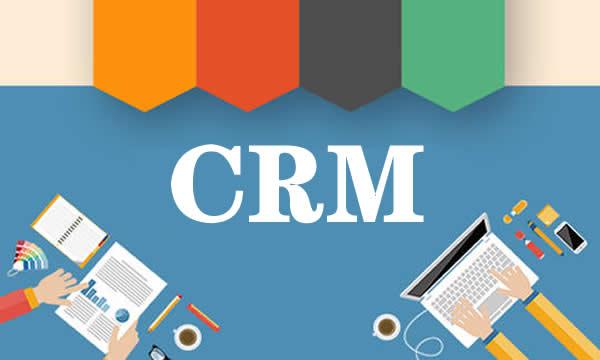 简信CRM:智能CRM管理系统,帮助企业加强业务把控
