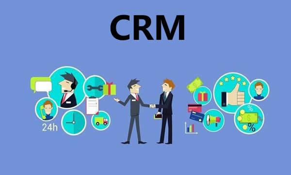 CRM牢牢把握客户信息,实现企业效益