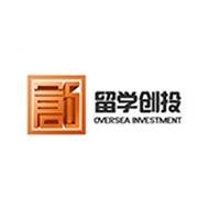 河南省留学创业有限公司