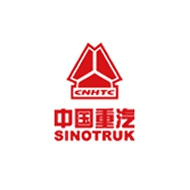 中国重型汽车集团有限公司