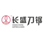 广东东莞长盛刀锯有限公司