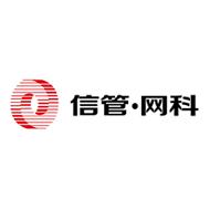 上海信管网络科技有限公司