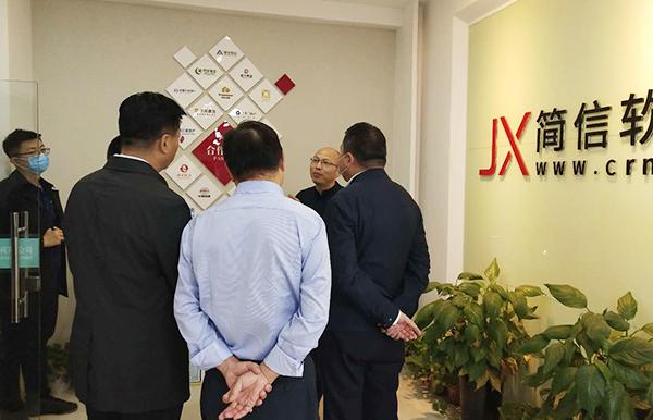 开封市委常委、政法委书记胡荣启一行莅临简信软件考察调研