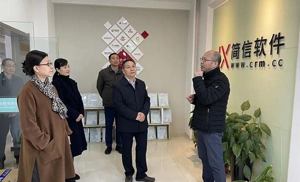 郑州工程技术学院党委书记周春辉一行莅临简信软件参观考察