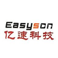 杭州亿速科技有限公司