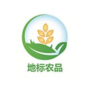 深圳地标农品电商有限公司