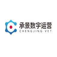 上海承景网络科技有限公司
