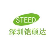 深圳市凯硕达科技有限公司