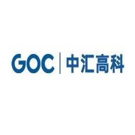 深圳市中汇高科数字建设有限公司
